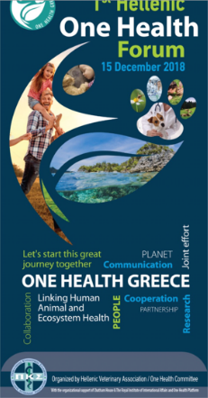 1st-forum-one-health-Greece