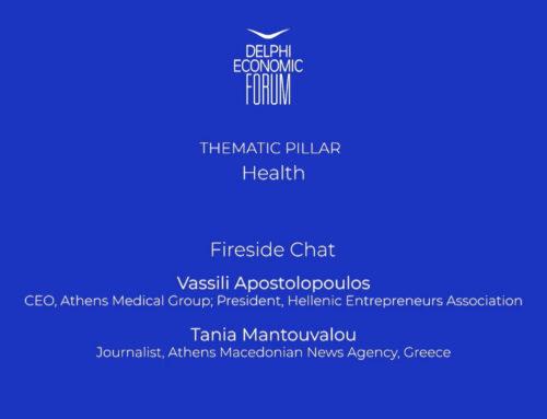 Βασίλης Αποστολόπουλος – Delphi Economic Forum